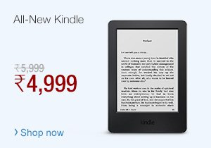 All_new_Kindle