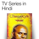 TV%20Series%20Hindi