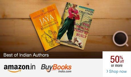 Buybooksindia