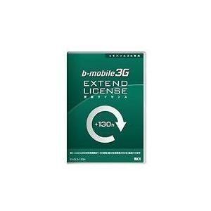 【クリックで詳細表示】日本通信 b-mobile 3G・更新ライセンス130H(最大450日): 家電・カメラ
