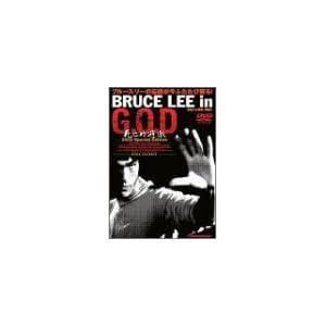BRUCE LEE in G.O.D. 死亡的遊戯の画像