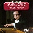 ペトロフ:20世紀のピアノソナタ集