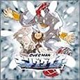 オーバーマン キングゲイナーキングゲイナー・オーバー! 福山芳樹 、秘密楽団マボロシ、井萩麟、 いのうえひでのり (CD2002)Single