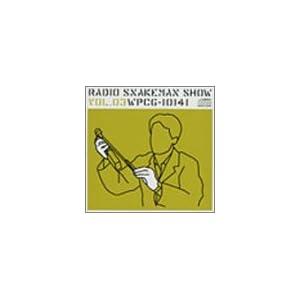 Radio Snakeman Show Vol.03