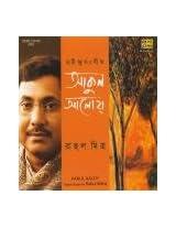 Aakul Aaloy-Rahul Mitra
