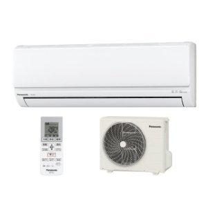 【電気代節約】エアコンはこまめに切らず電源オンのままが良いらしい!