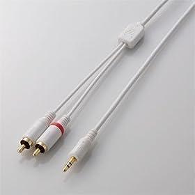 【クリックでお店のこの商品のページへ】ELECOM iPod用オーディオケーブル AVD-IPCLR2WH: 家電・カメラ