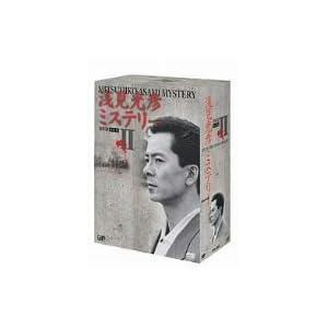 浅見光彦ミステリー DVD-BOX II