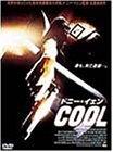 ドニー・イェン/COOLの画像