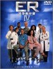 [DVD]ER 緊急救命室 IV ― フォース・シーズン DVD コレクターズ・セット