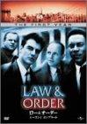 ロー&オーダー Law and Order