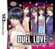 DUEL LOVE(デュエルラブ)