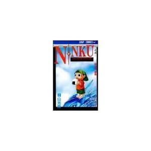 NINKU -忍空- 全08巻 torrent