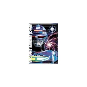 宇宙刑事シャイダーの画像
