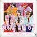 【クリックで詳細表示】BiNETUシリーズ Dr.HAYAMI presents S.S.D.S. 愛の解体新書