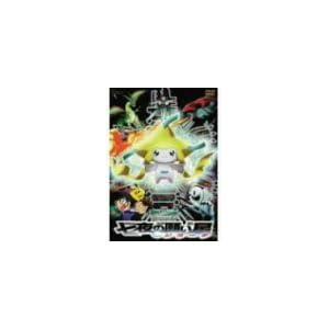 劇場版ポケットモンスター/アドバンスジェネレーション 七夜の願い星 ジラーチの画像