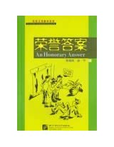 Wit and Humor - an Easy Chinese Reading Series: An Honorary Answer