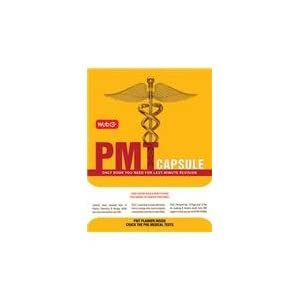 PMT Capsule to Crack AIPMT and Other PMT exams (Old Edition)