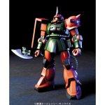 【クリックで詳細表示】Amazon.co.jp | HGUC 1/144 MS-06FS ガルマ・ザビ専用 ザクII FS型 (MSV) | ホビー 通販