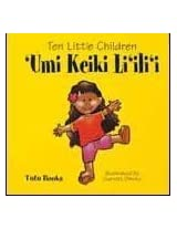 Umi Keiki Li'ili'i/ Ten Little Children (Tutu Books)
