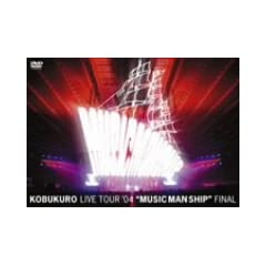 LIVE TOUR 04gMUSIC MAN SHIPhFINAL [DVD]