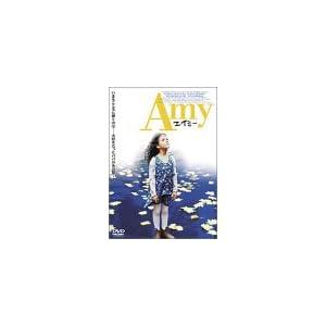 エイミーの画像