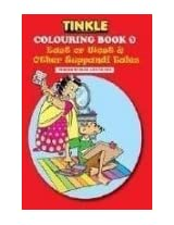 East or West & Other Suppandi Tales (Tinkle)