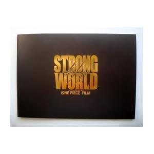 ONE PIECE FILM ワンピースフィルム STRONG WORLDの画像