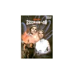 2300N [DVD]