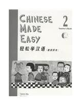 Chinese Made Easy: Book 2