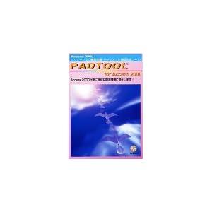 【クリックで詳細表示】PADTOOL for Access2000