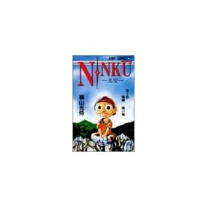 NINKU -忍空- 全01巻 torrent
