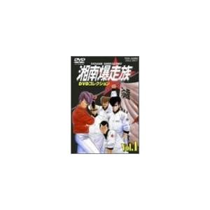 湘南爆走族の画像