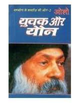 Sambhog Se Samadhi Ki Aur - 2: Yuvak Aur Yon