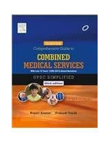 Elsevier Comprehensive Guide to Combined Medical Services (UPSC): With Last 15 Years' (1999-2013) Solved Questions UPSC Simplified (Old Edition)