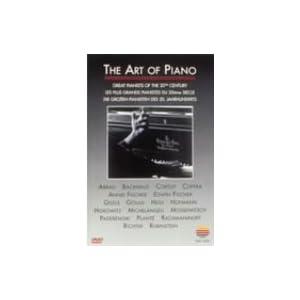 アート・オブ・ピアノ-20世紀の偉大なピアニストたち