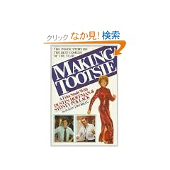 Making Tootsie: A Film Study With Dustin Hoffman and Sydney Pollack