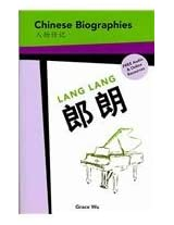 Chinese Biographies: Lang Lang (Chinese Biographies: Graded Readers)