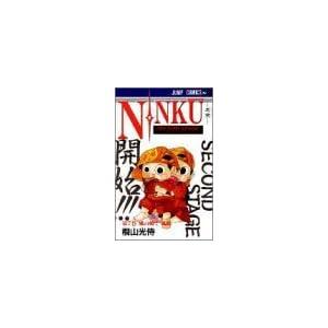 NINKU -忍空- 全07巻 torrent