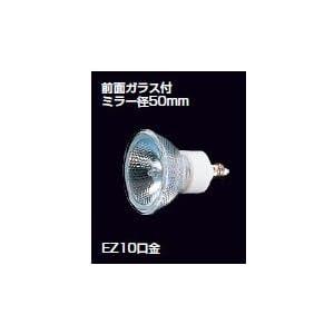 【クリックで詳細表示】NEC 前面ガラス・ダイクロイックミラー付きローボルトハロゲンランプ(JR) JR12V50WAKM/5-1(EXZ) ミラー径50mm GU5.3口金 口金GU5.3 50W×10本セット