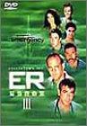 [DVD]ER 緊急救命室 III ― サード・シーズン アンコール DVD コレクターズ・セット