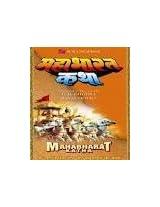 Mahabharat Katha  DVD