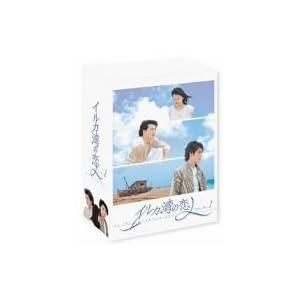 イルカ湾の恋人 DVD-BOX 1