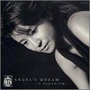 【クリックで詳細表示】ANGEL'S DREAM