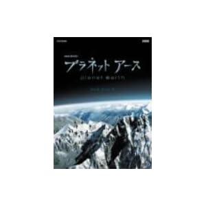 プラネットアース DVD-BOX 2
