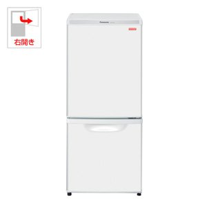 パナソニック 138L 2ドア冷蔵庫 ホワイトPanasonic NR-B145W のJoshinオリジナルモデル NR-BW145C-W