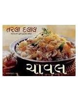 Chawal