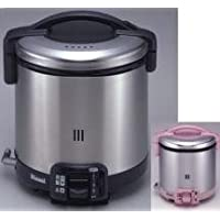 リンナイ ガス炊飯器 こがまる RR-055GS-C ステンレスタイプ