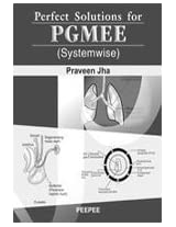 Perfect Solutions For PGMEE