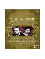 Avinash-Asha (Songs First Time On Cd)